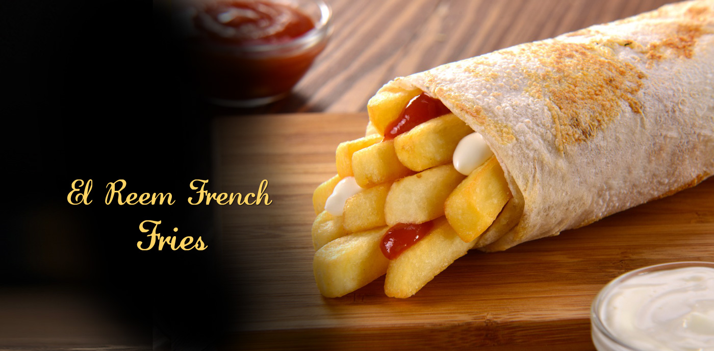 El Reem French Fries